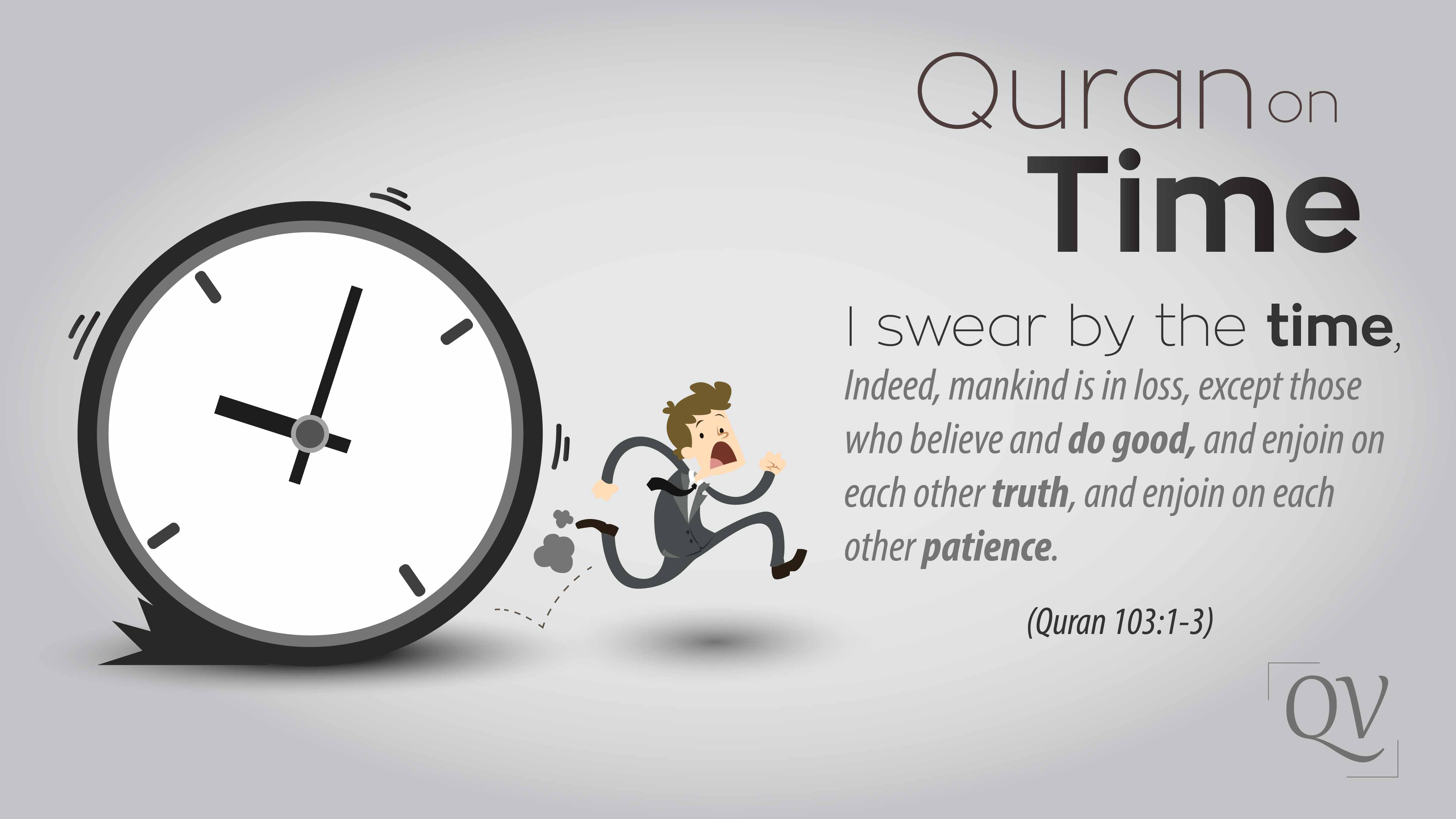 What does the quran say about patience