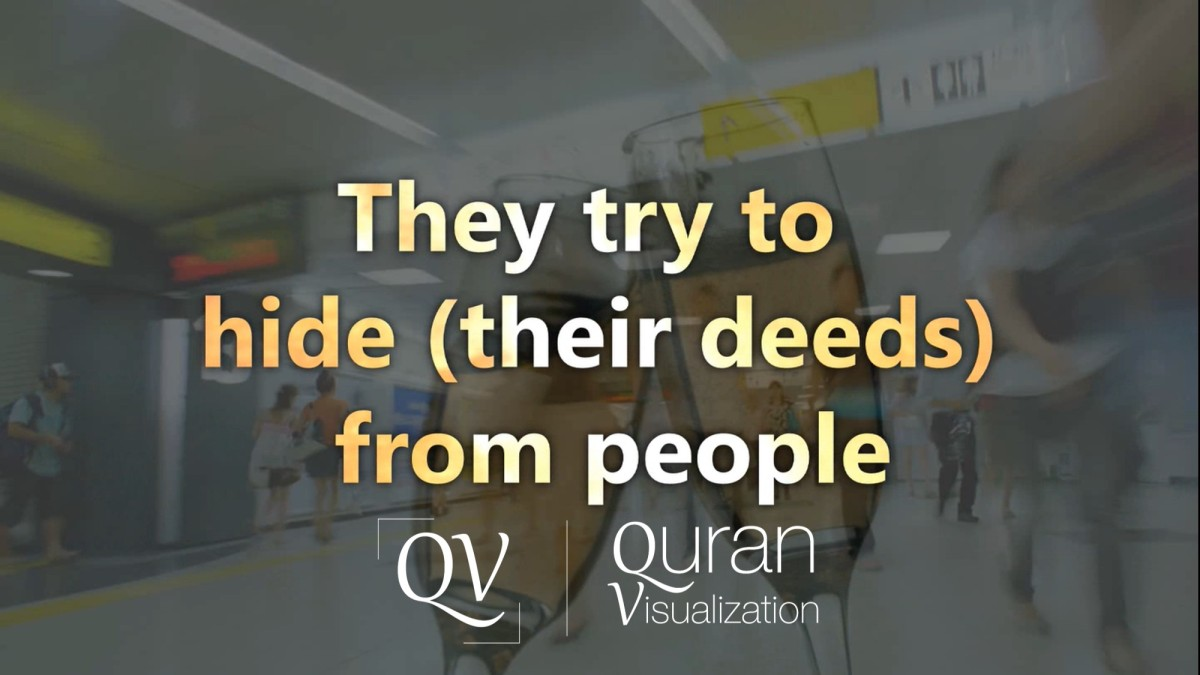 Surah An-Nisa | Verse 105-108 | Quran Visualization